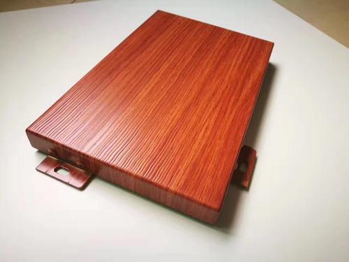 铝单板厂家云象建材的木纹铝单板特点