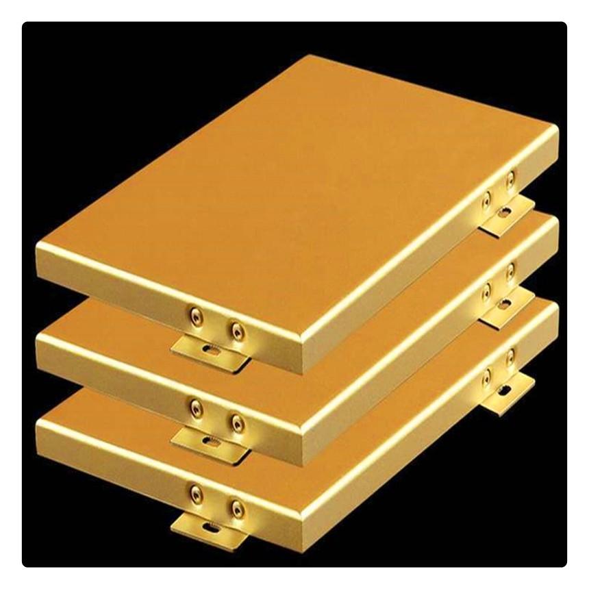 氟碳铝单板是什么?