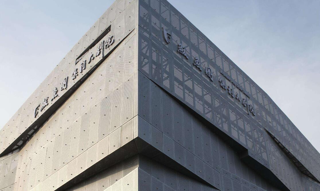 铝单板幕墙所用的材质材料节能环保