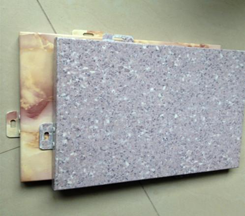 铝单板厂家云象建材提醒您:购买氟碳铝单板时这几个错误千万不要犯!