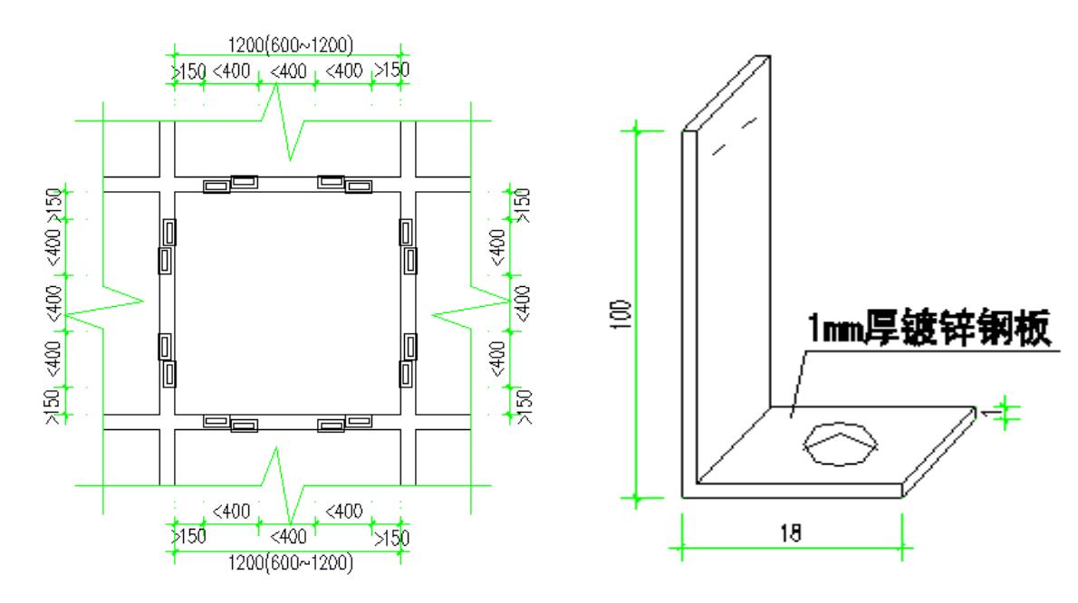 外墙一体的铝单板幕墙施工方法