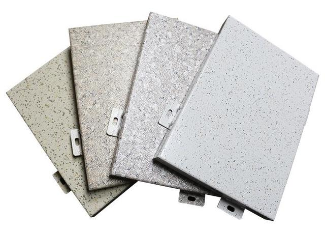 铝单板幕墙的外部防晒装置,第三部分执行