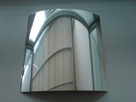 铝单板幕墙的外部防晒装置,第一部分