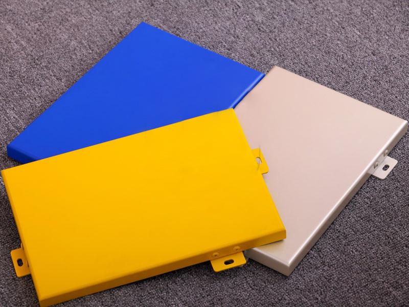 穿孔铝单板天花板介绍