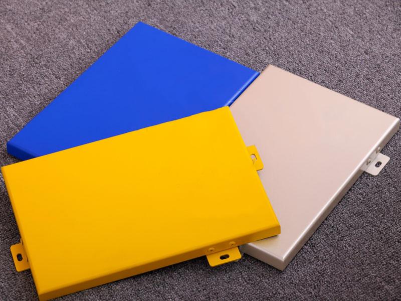 云南铝单板厂家铝单板冲孔厂家昆明铝单板