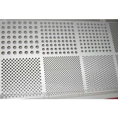 昆明铝单板厂家说冲孔铝单板的优点及缺点