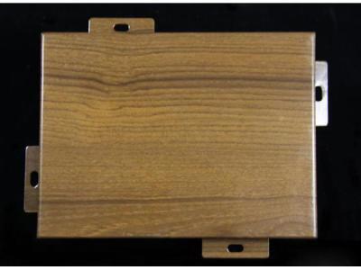 云南木纹铝单板怎么做出浮雕的木纹效果